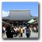 Japan - Asakusa Kannon Temple
